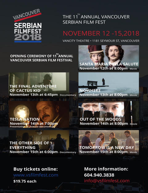 11 Annual Vancouver Serbian FilmFest