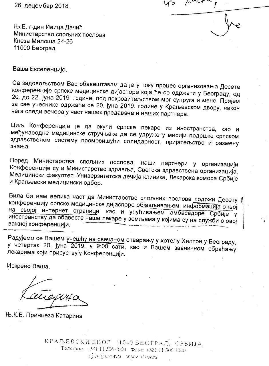 Obaveštenje o Desetoj konferenciji srpske medicinske dijaspore